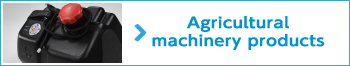 Agricultural machinery products